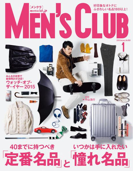 アズマ商事 東村 清/MEN'S CLUB 2016年1月号掲載/かかとつるつるクリーム