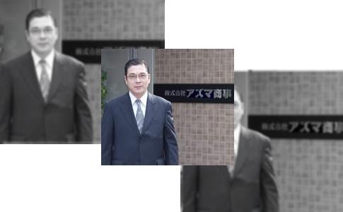 社員インタビュー|越谷 伸一|アズマ商事 東村清
