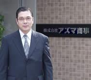 社員・転職者インタビュー|越谷 伸一|アズマ商事 東村清