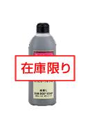 炭ボディソープ400ml|アズマ商事